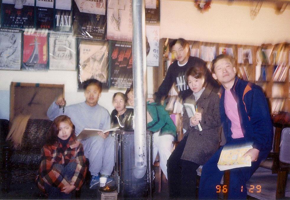 19960129_01