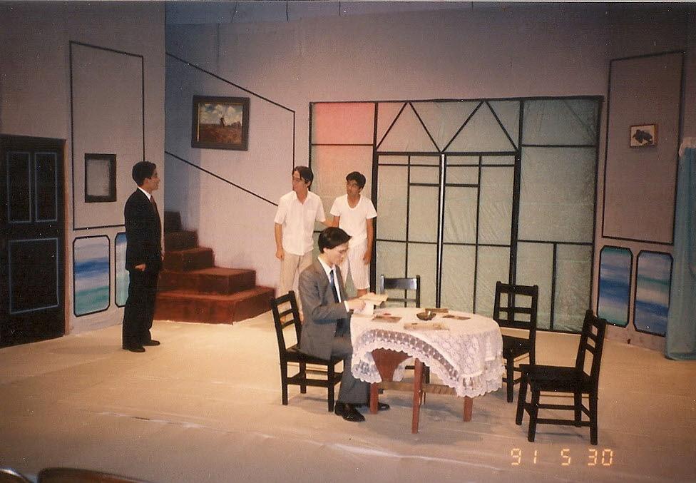 """1991년 5월 30일 """"생일파티"""" 리허설"""