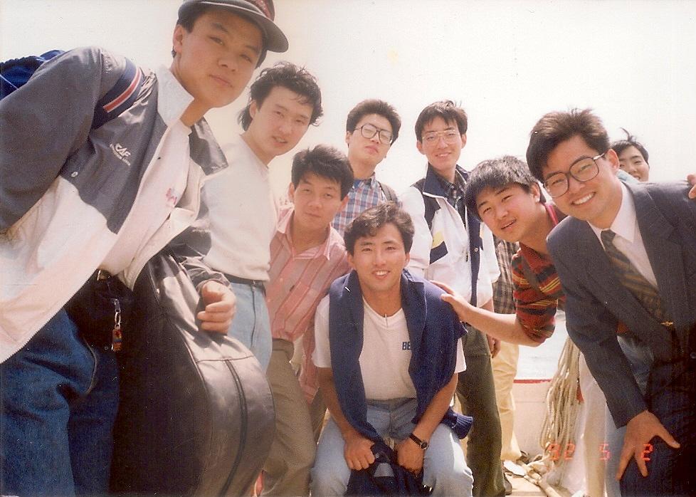 1992년 5월 MT