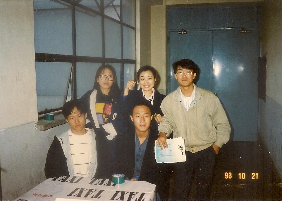 """1993년 49회정기공연 """"택시 택시"""" 공연전"""