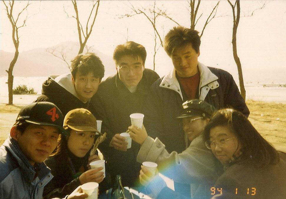 1994년 1월 MT