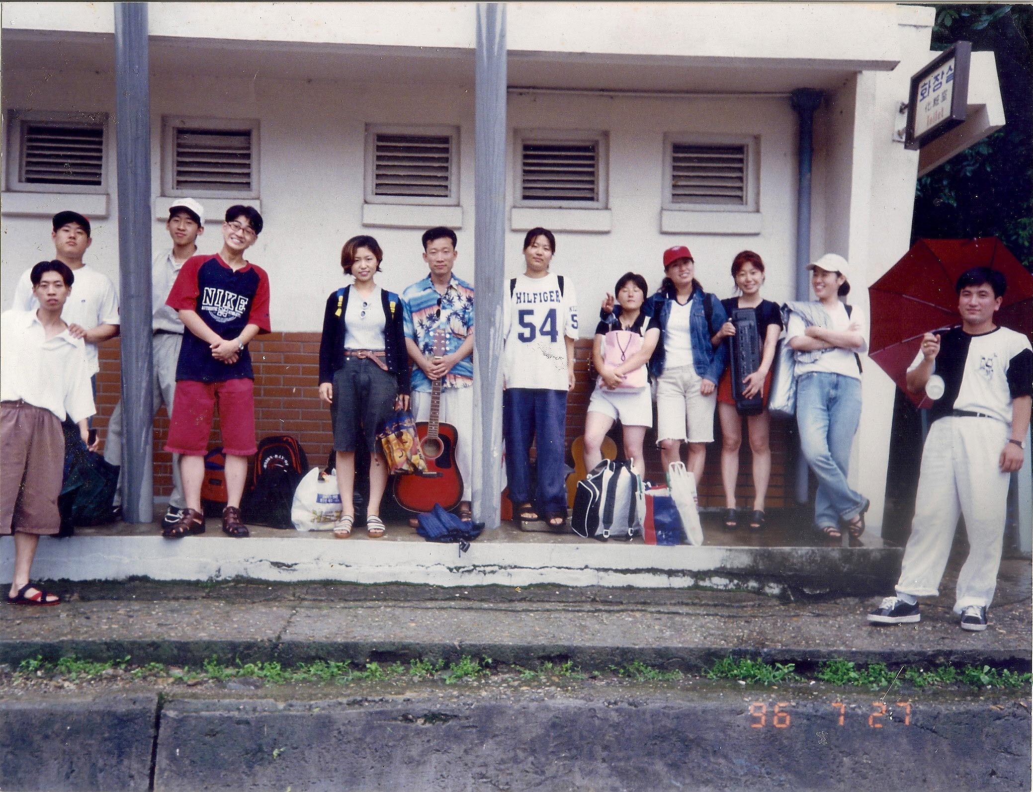 1996년 7월 MT