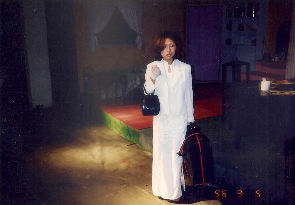 """1996년 55회 정기공연 """"욕망이라는 이름의 전차"""" 공연사진"""