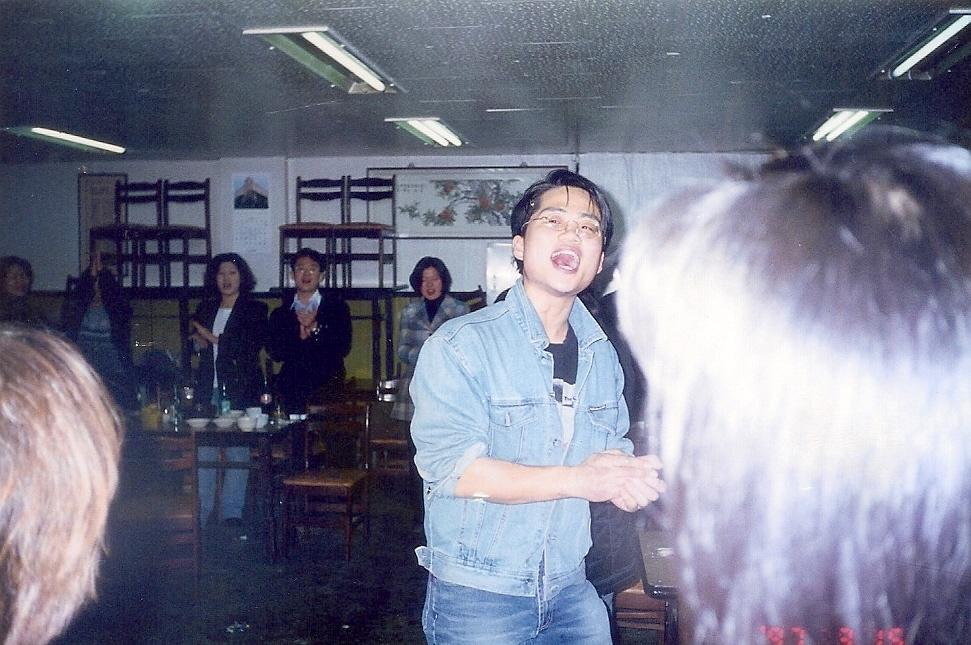 """1997년 3월 15일 - """"우리읍내"""" 쫑파티"""